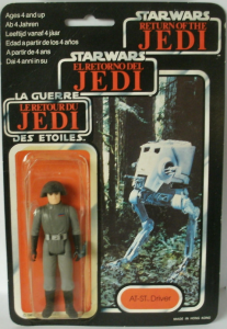 DSC/AT-ST Miscard