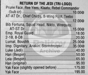 90's Dealer Ad