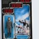 AT-AT Commander Palitoy Sample
