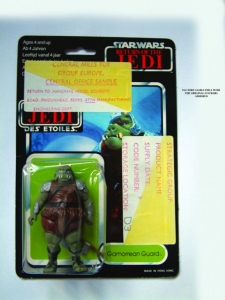 Gamorrean Guard Palitoy Sample