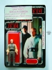 Lobot Palitoy Sample